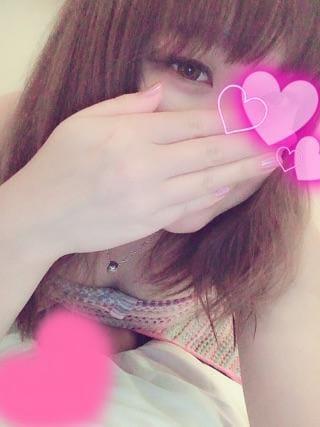 「ありがと\❤︎/」08/15(08/15) 20:05 | まどかちゃんの写メ・風俗動画