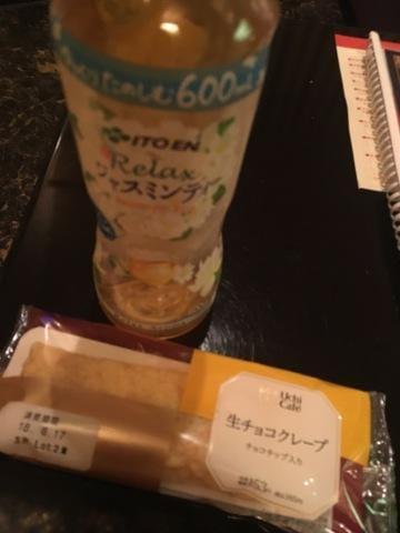 「プリンスインK様」08/15(08/15) 20:32   亜依(あい)の写メ・風俗動画