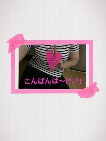 「みかです。」08/16(08/16) 00:30 | みかの写メ・風俗動画
