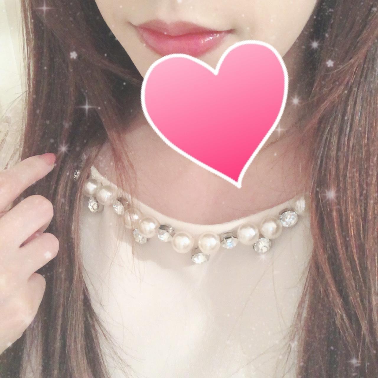 「お礼」08/16(08/16) 00:48 | エリカの写メ・風俗動画