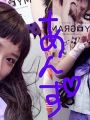 あんず|横浜オナクラフェアリーズ
