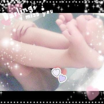 「おやすみ」08/16(08/16) 04:45 | 菜乃花~ナノカの写メ・風俗動画