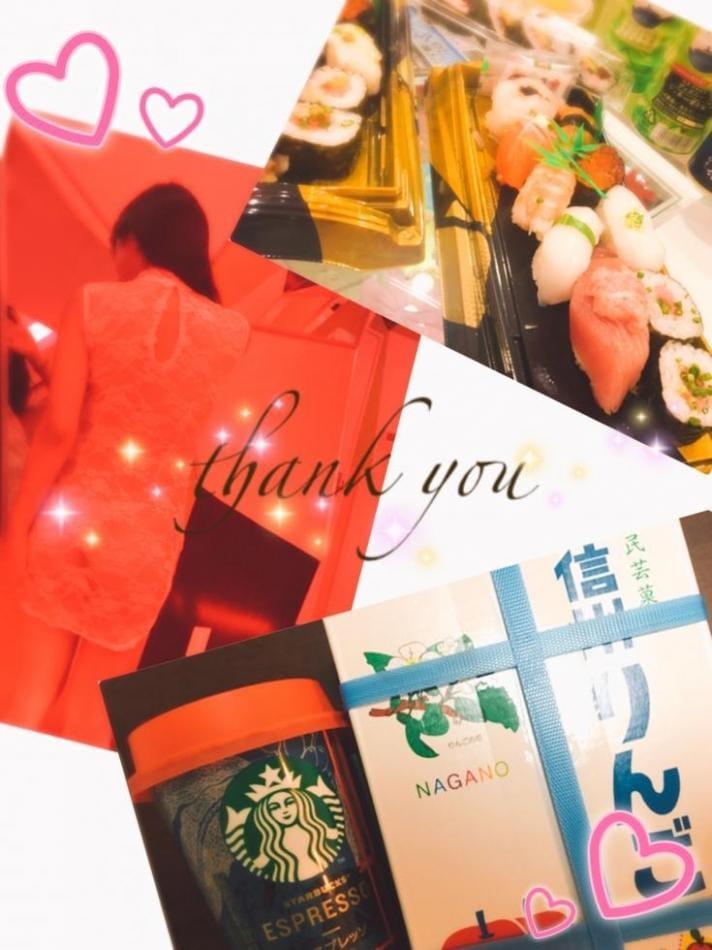 「thank you...」08/16(08/16) 10:55   陵華-りょうか-の写メ・風俗動画