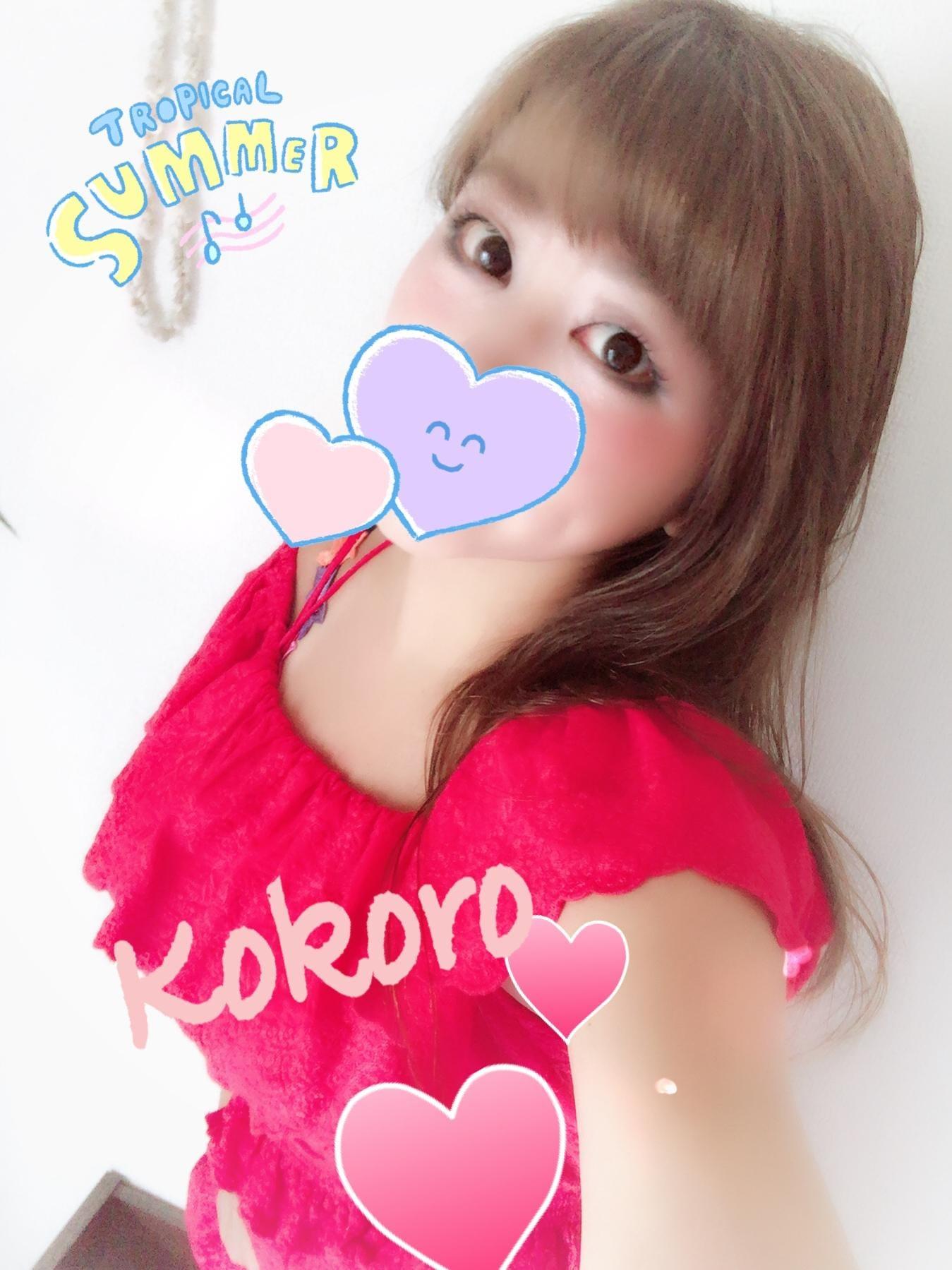 「♪こころ♪」08/16(08/16) 13:01   こころの写メ・風俗動画