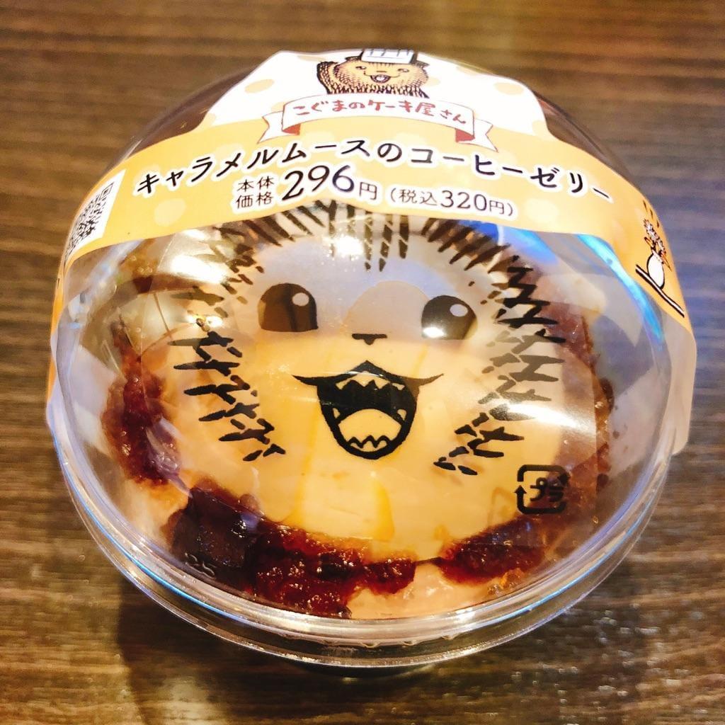 「?ありがとう?」08/16(08/16) 16:32 | れなの写メ・風俗動画