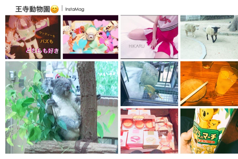 「ひかる」08/16(08/16) 17:47 | ひかるの写メ・風俗動画