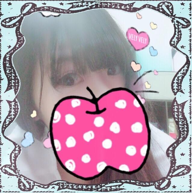 「お休みなさい」08/16(08/16) 22:13   りあの写メ・風俗動画
