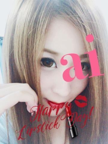 「あい?」08/16(08/16) 23:52   あいの写メ・風俗動画