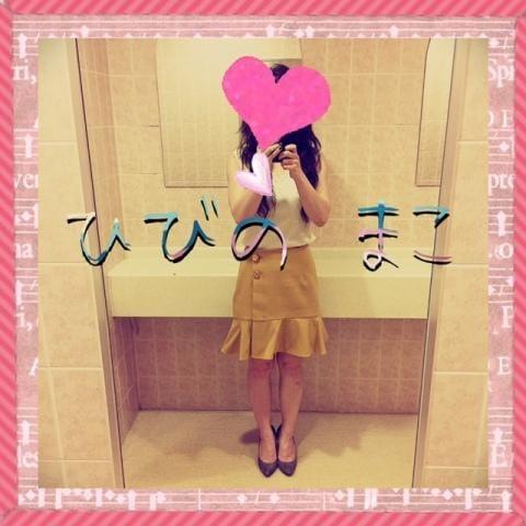 「Good morning」08/17(08/17) 06:26 | 日々野茉子の写メ・風俗動画