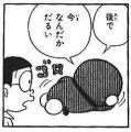 那須川 のん OLのこっそりアルバイト