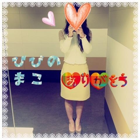 「御礼★M様」08/17(08/17) 13:24 | 日々野茉子の写メ・風俗動画
