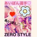 あい|ZERO STYLE