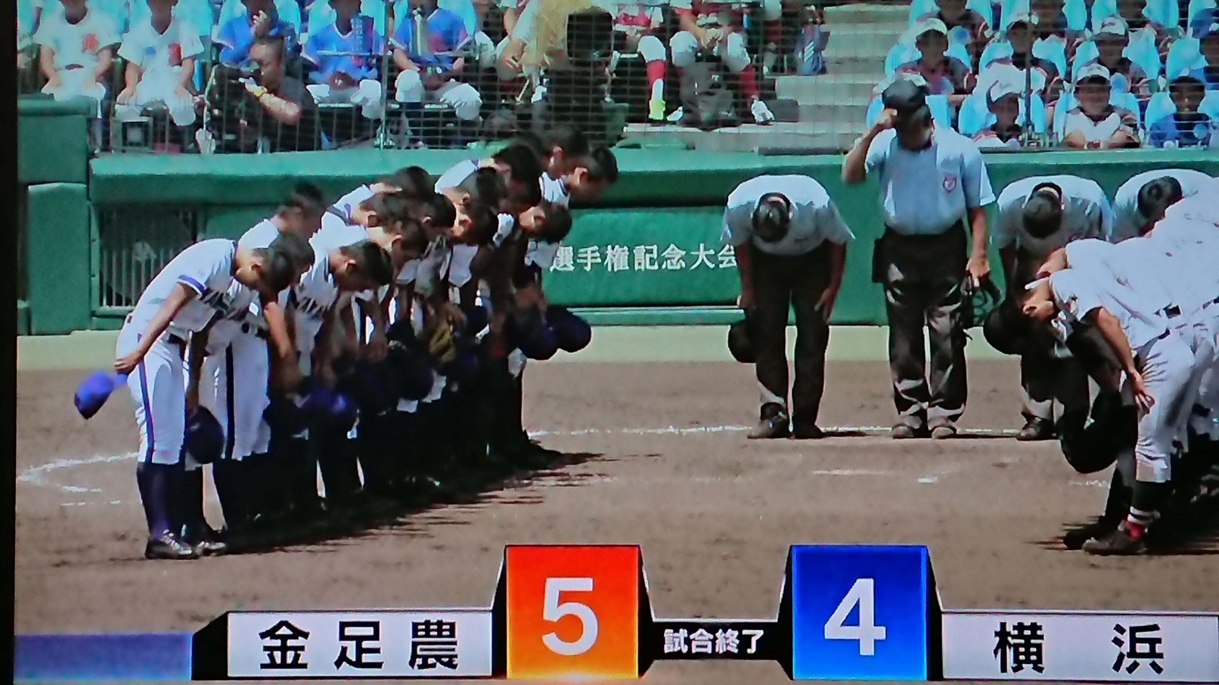 「今日も」08/17(08/17) 13:57   しほの写メ・風俗動画