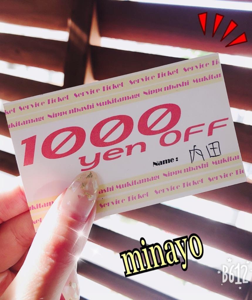 「お店が2回目(^ ^)逢」08/17(08/17) 16:38 | 内田美奈代の写メ・風俗動画