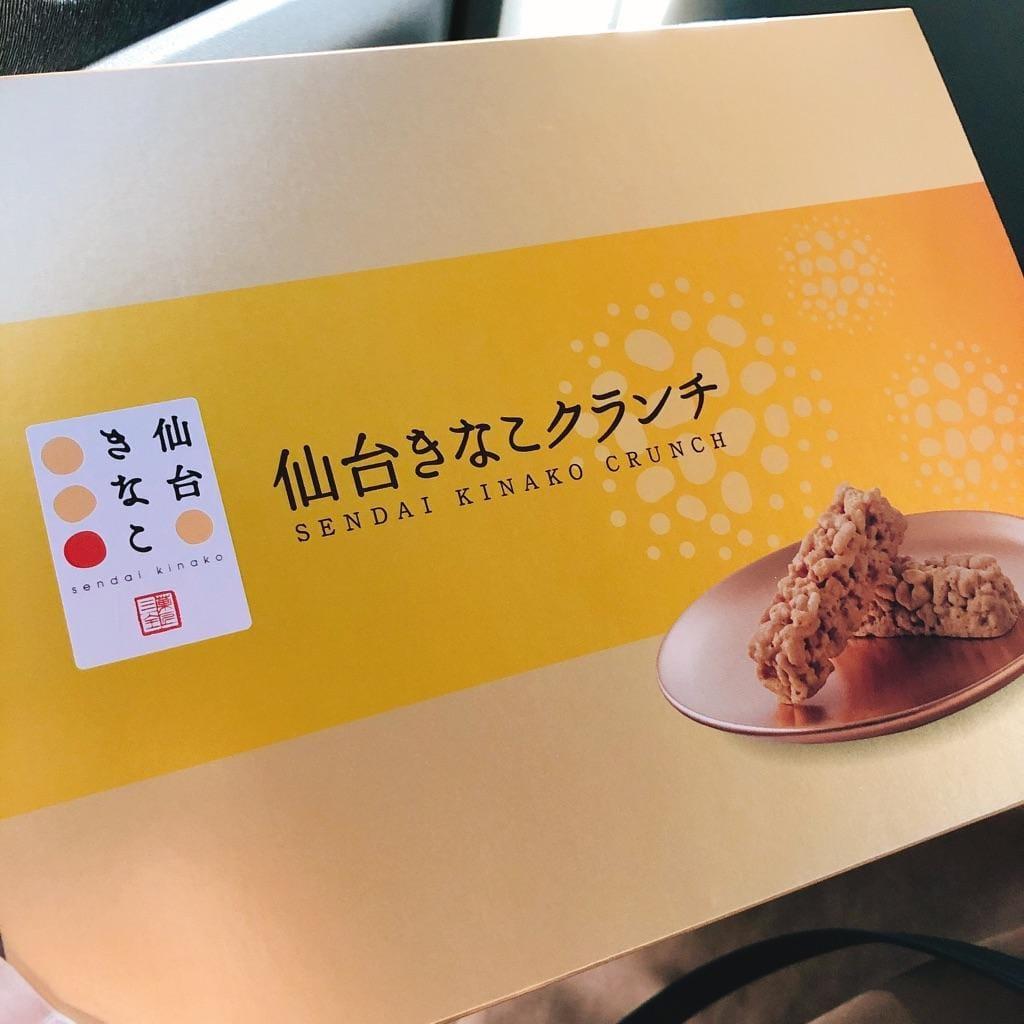 「?ありがとう?」08/17(08/17) 16:38 | れなの写メ・風俗動画