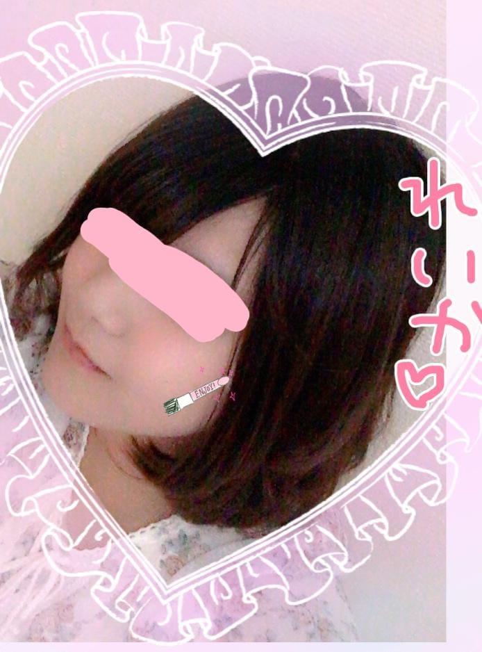 「とうちゃく☀️」08/17(08/17) 17:12 | れいかの写メ・風俗動画