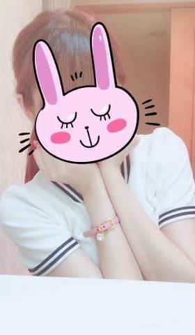 「こんにちわん」08/17(08/17) 17:42 | ゆいかの写メ・風俗動画