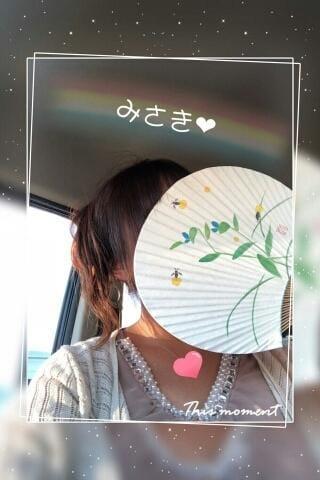 「このうちわ好き?」08/17(08/17) 17:45 | みさきの写メ・風俗動画