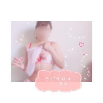 「ゴールドもみじ◎」08/17(08/17) 18:33   ゆらの写メ・風俗動画