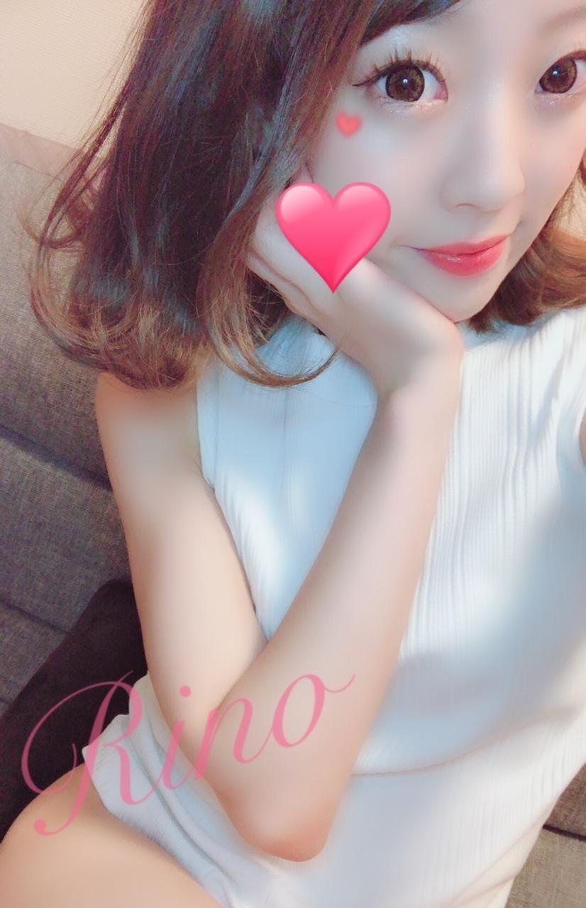 「りのてぃ」08/17(08/17) 19:10 | りのの写メ・風俗動画