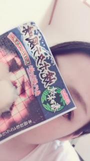 「まい」08/17(08/17) 19:57   未経験入会 まいの写メ・風俗動画