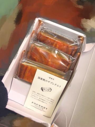 「ふぁうんどり〜」08/17(08/17) 21:21 | 青木サヤの写メ・風俗動画