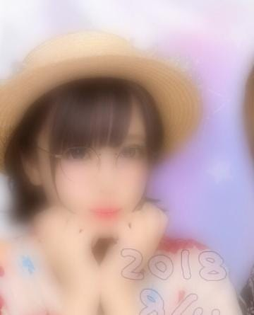 「出勤しました」08/17(08/17) 21:34 | ゆらの写メ・風俗動画
