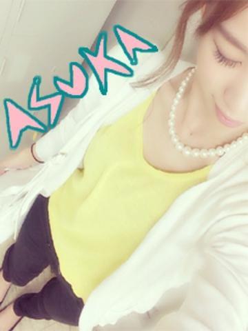 「⭐︎笑顔が素敵な優男様⭐︎」08/17(08/17) 21:58 | あすかの写メ・風俗動画