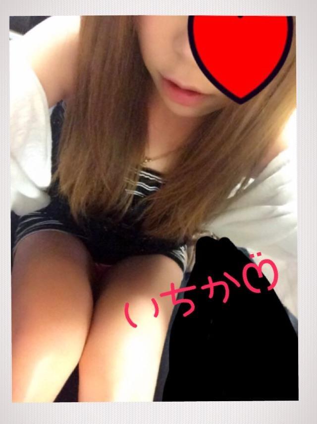 「おわり?」08/17(08/17) 22:29 | いちかの写メ・風俗動画