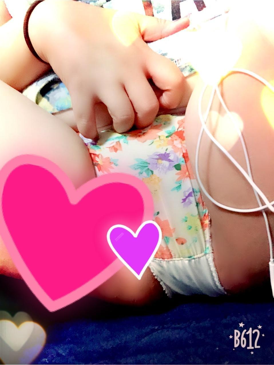 「背中がまっかっか」08/17(08/17) 23:56 | ぴのちゃんの写メ・風俗動画