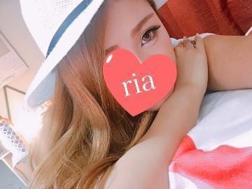 「ありがとうっ!」08/17(08/17) 23:58 | riaの写メ・風俗動画
