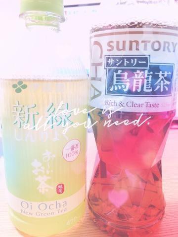 「♪お礼♪」08/18(08/18) 02:25 | 真央の写メ・風俗動画