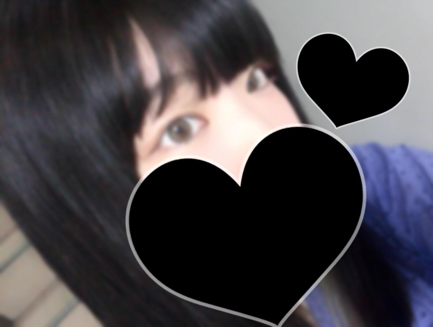 「おわりー」08/18(08/18) 02:52   みうの写メ・風俗動画