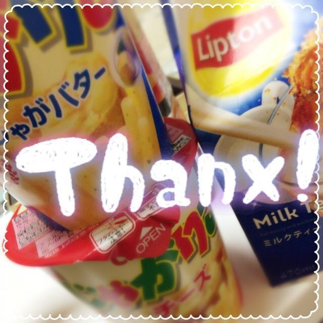 「お礼★」08/18(08/18) 03:05   えみりの写メ・風俗動画