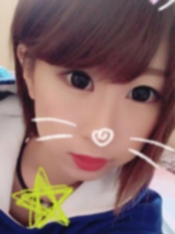 「名古屋国際ホテルのMさん♡」08/18(08/18) 03:27   はづきの写メ・風俗動画