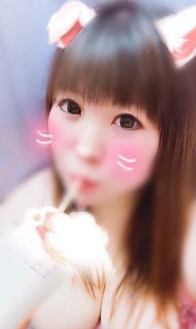「御礼です♪」08/18(08/18) 06:05   七愛(なな)の写メ・風俗動画