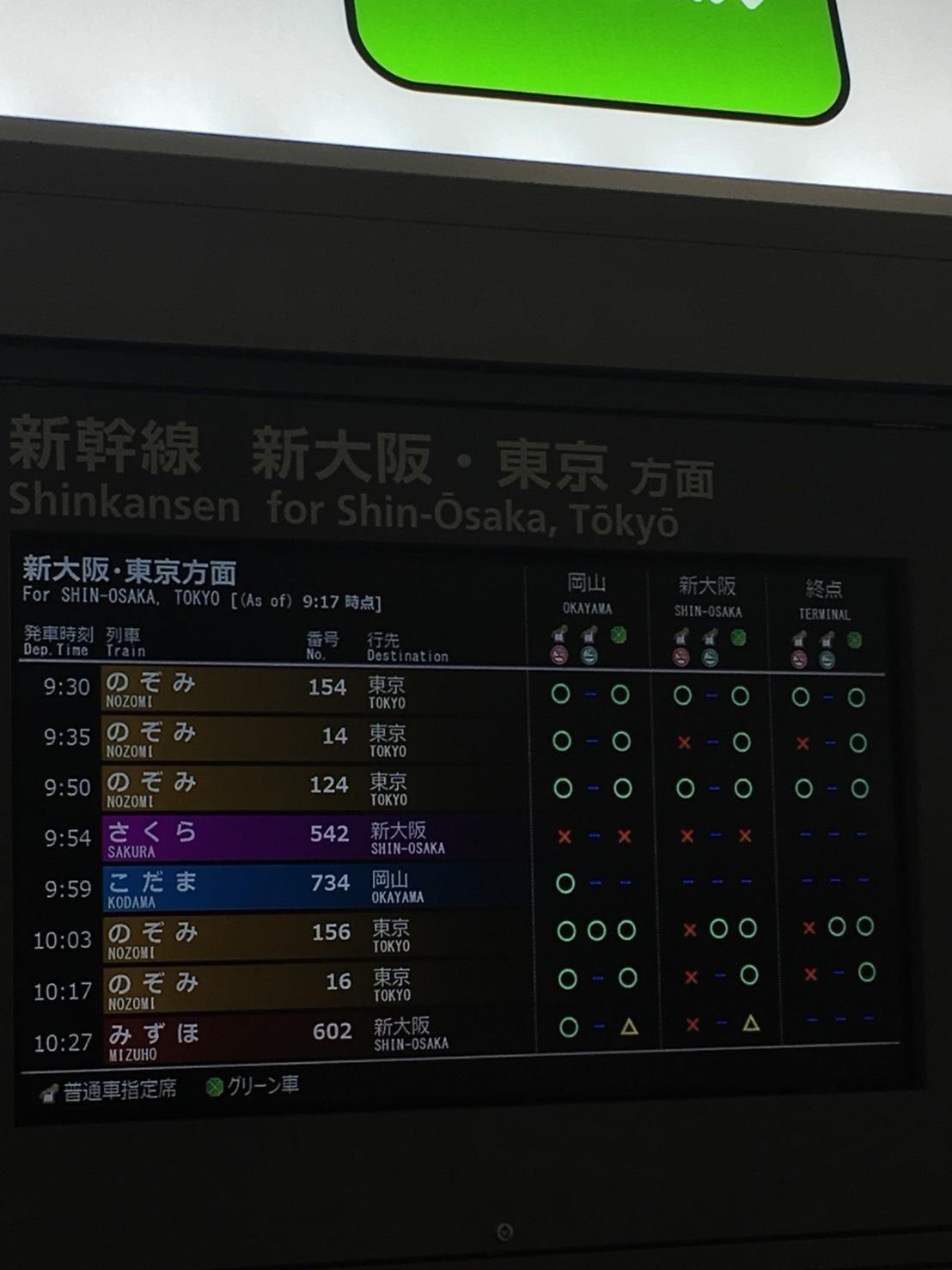 「これから帰ります★」08/18(08/18) 09:39   マヒルの写メ・風俗動画
