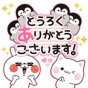 「おはようございます(*???*)!」08/18(08/18) 09:46 | 松岡 美杏の写メ・風俗動画