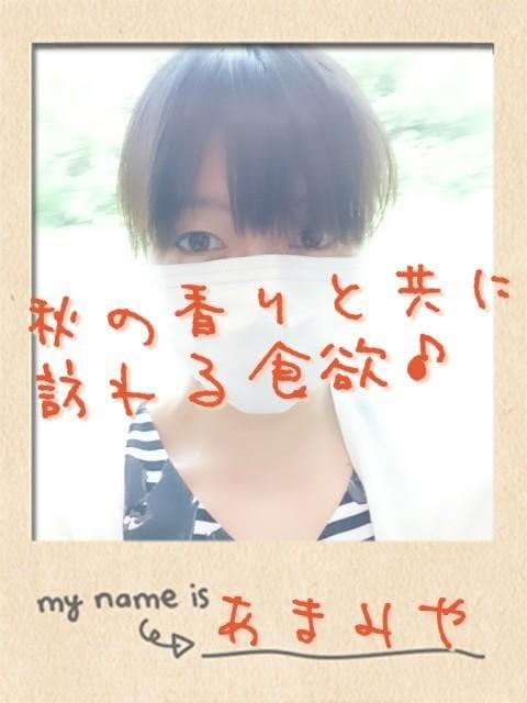「どこにいても( *´艸`)」08/18(08/18) 12:21 | 雨宮樹理亜の写メ・風俗動画