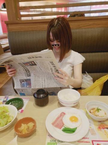 「おはよう☀」08/18(08/18) 12:55   RISA【リサ】の写メ・風俗動画