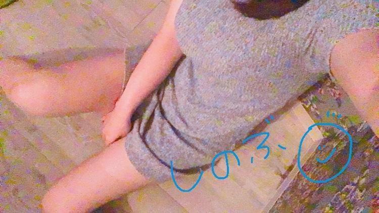「*.いるよん」08/18(08/18) 13:06 | しのぶの写メ・風俗動画