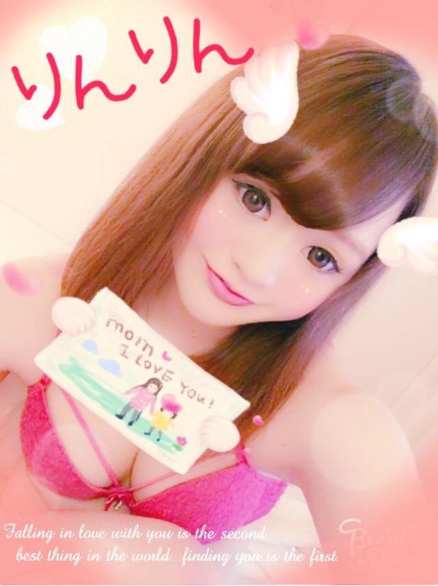 「こんにちわ?」08/18(08/18) 13:06 | りんりんの写メ・風俗動画
