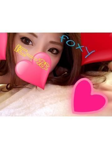 「こんにちわ」08/18(08/18) 13:30 | 仁愛奈~ニイナの写メ・風俗動画