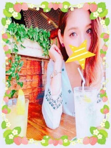 「ありがとうっ!」08/18(08/18) 20:27 | かれんの写メ・風俗動画