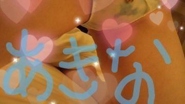 「今日わ」08/18(08/18) 20:38   あきなの写メ・風俗動画