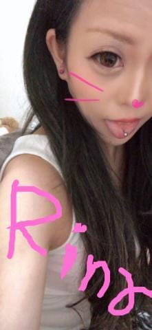 「クロスビップのお兄さん」08/18(08/18) 21:20 | Rina【姉系コース】の写メ・風俗動画