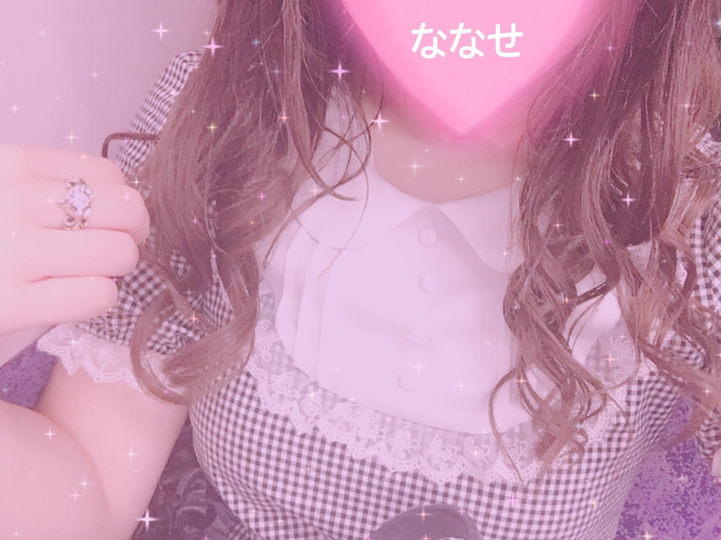 「いまなら!」08/18(08/18) 21:33 | ななせの写メ・風俗動画