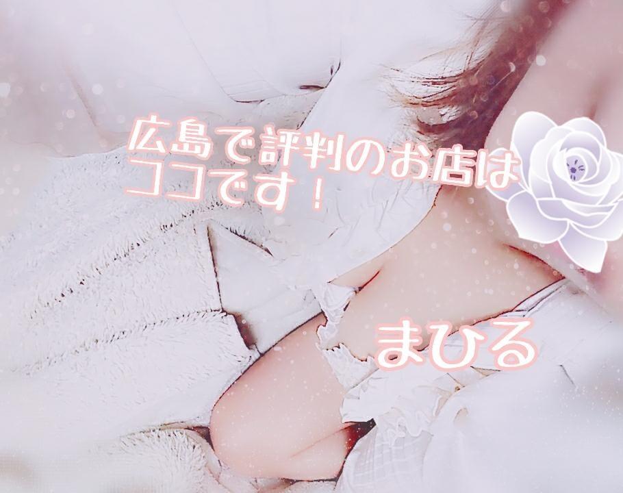 「昨日のありがとうございました☆」08/18(08/18) 22:02   マヒルの写メ・風俗動画