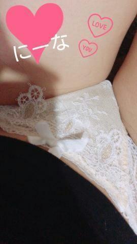 「ありがと」08/18(08/18) 22:15 | 仁愛奈~ニイナの写メ・風俗動画