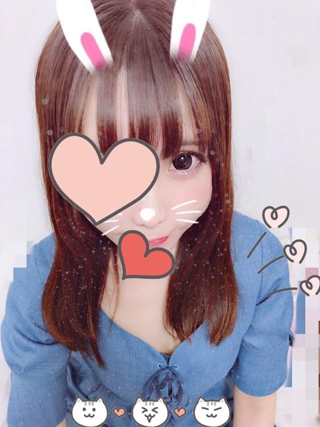 「また明日♡チビ動画♡」08/18(08/18) 22:59   あみの写メ・風俗動画